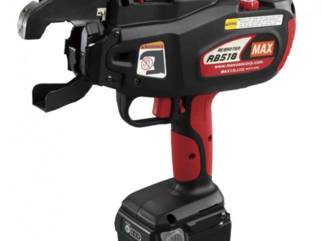 RB518 Rebar Tying Tool